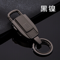 中邦汽车钥匙扣 男士腰挂钥匙挂件多功能充电打火机创意礼品