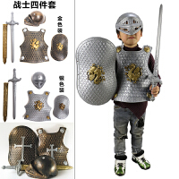 万圣节儿童幼儿表演服套装盔甲cos道具铠甲勇士头盔玩具盾牌