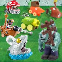 正版植物大战僵尸玩具2可发射弹射大号大疆尸巨人僵尸玩偶模型