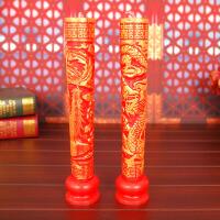 婚庆用品结婚喜字蜡烛 婚房布置香薰蜡烛婚礼洞房龙凤对烛 26*4cm