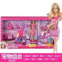 【支持礼品卡】芭比娃娃套装大礼盒公主梦幻衣橱儿童玩具女孩换装礼物2by