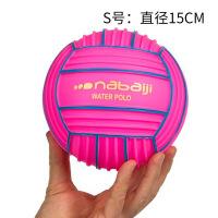 【支持礼品卡】游泳玩具青少年男女水上排球运动沙滩球戏水球NABAIJI k v4j