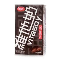 维他奶Vitasoy巧克力味豆奶饮料250ML 大豆蛋白早餐奶办公室饮品