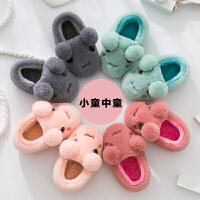 儿童棉拖鞋冬季宝宝男童女童可爱防滑秋冬保暖小孩中童包跟家居鞋