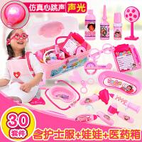 儿童医生玩具套装过家家仿真宝宝打针听诊器医药箱女童3-6岁女孩