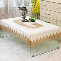 茶几桌布台布桌垫布艺蕾丝花边客厅家用欧式长方形餐桌布圆