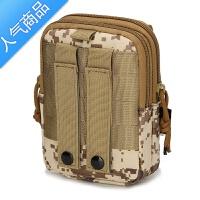 户外运动多功能战术腰包6寸大屏手机防水挂包运动腰包挂脖包