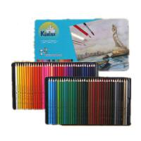 高尔乐72色铁盒水溶性彩色铅笔 绘画设计水溶彩铅套装