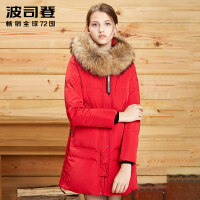 波司登(BOSIDENG)冬季连帽大毛领羽绒服女中长款加厚修身韩版冬装B1601304