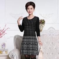 新款中老年人女装春秋外套针织连衣裙冬季妈妈毛衣中年妇女上衣