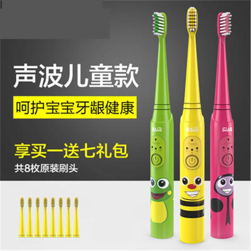 儿童电动牙刷充电式声波防水小孩宝宝软毛自动牙刷3-6-12岁  i0o为儿童设计 小刷头 柔软刷毛 3挡调节