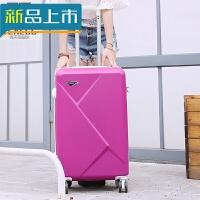 行李箱拉杆箱女密码箱男旅行箱包24寸26寸28寸学生皮箱登机箱新款2018定制 28英寸 偏大