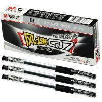 晨光文具 中性笔 风速Q7 晨光签字笔中性笔0.5mm 子弹头水笔 水笔办公用品