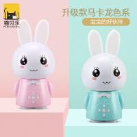 猫贝乐 智能早教故事机可充电下载 婴幼儿童MP3宝宝玩具小兔子