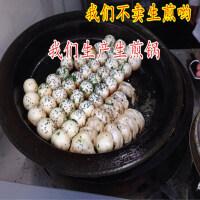铸铁平底锅/煎锅/烤饼锅/生煎炉专配煎锅贴锅/生煎包铁锅/包子锅