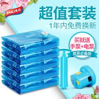 太力真空压缩袋真空袋棉被衣物被子收纳袋大号压缩袋收纳袋电泵