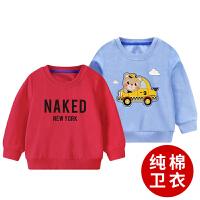男童卫衣2020新款秋装宝宝春秋长袖衣服儿童上衣