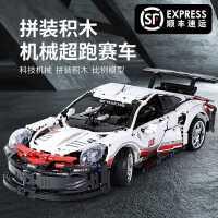 乐高积木保时捷911RSR汽车模型布加迪威龙机械组成人高难度拼装