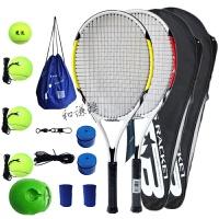网球拍单人初学者网球训练套装男士女士学生通用双人套装
