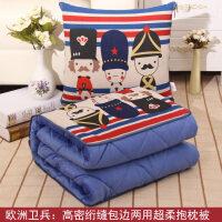 卡通折叠抱枕被子两用靠垫汽车沙发空调被可爱办公室午睡毯子枕头