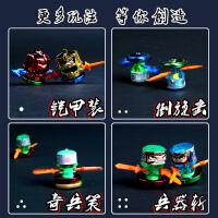 三国纵横陀螺全套战斗盘儿童户外玩具铠甲套装小转风