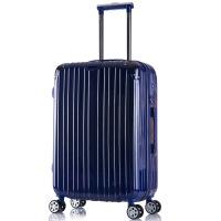 拉杆箱万向轮行李箱 pc亮面铝制包角旅行箱