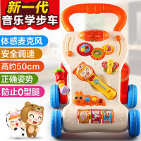 婴儿学步车手宝宝推车助步车防侧翻音乐多功能6-7-18个月调速玩具