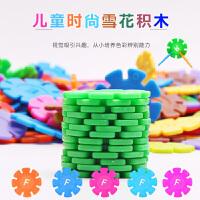 积木拼装玩具儿童男女孩2-3-6-8岁小宝宝塑料拼插模型