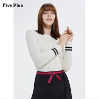 FIVE PLUS2019新款女冬装羊绒针织衫女修身打底衫羊毛衫长袖圆领