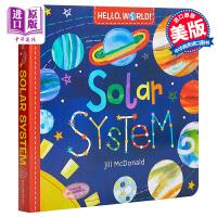 【中商原版】点读版小读榜 你好科学小世界 太阳系 HELLO WORLD Solar System 纸板书 兰登