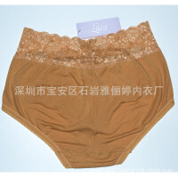 正品美体内衣拉卡美体塑身裤抗菌无痕性感三角内裤