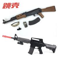 跳壳水弹枪M4下供弹抛壳仿真玩具枪狙击枪可上膛AK47冲锋机关枪代