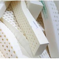 天然乳胶填充物碎乳胶条泰国天然乳胶高纯度乳胶床垫乳胶枕头抱枕