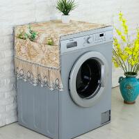 20180630073206083滚筒洗衣机罩防水防晒防尘通用全自动小天鹅西门子洗衣机套子