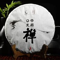 [当当自营] 云南普洱茶生饼 云上太极禅古树纯料生茶 357克/饼