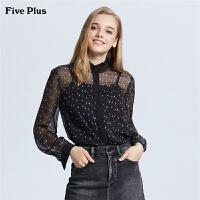 Five Plus女装印花雪纺衬衫女长袖宽松衬衣薄款花边立领气质