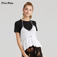 Five Plus女夏装V领针织背心女两件套装修身薄款纯色吊带百搭