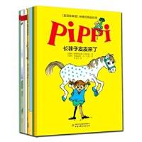 封面有磨痕-G-世界儿童文学大师林格伦精品绘本辑长袜子皮皮来了,埃米尔给丽娜拔牙等8册 (瑞典)林格伦,李之义 978