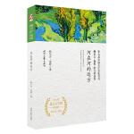 鲍尔吉・原野散文精选集:河在河的远方