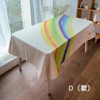 彩虹餐桌布艺台布圆桌布加厚长方形茶几布客厅餐厅书桌多用盖巾布