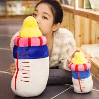 布娃娃公仔宝宝儿童礼物可爱奶瓶抱枕创意毛绒玩具