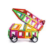 磁力片儿童玩具磁铁积木吸铁石拼装3-6-8岁宝宝男孩磁性益智玩具