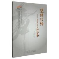 坚持的路:芭蕾舞教育家许定中 胡晓,张玉萍 中央民族大学出版社有限责任公司