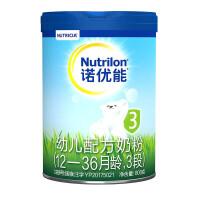 诺优能PRO(Nutrilon) 幼儿配方奶粉(12―36月龄,3段)800g