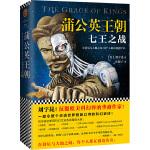 蒲公英王朝:七王之战(刘宇昆!征服欧美科幻界的华裔作家!)