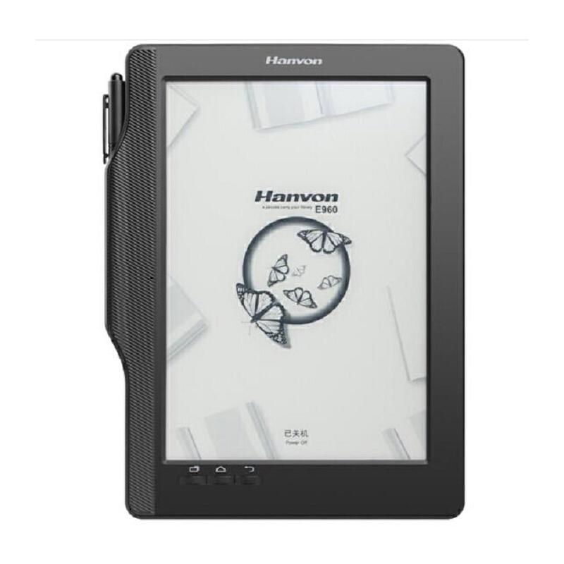【支持礼品卡】汉王电纸书E960plus电子书阅读器9.7寸墨水大屏PDF电子记事本OCR 手笔双触+OCR技术 大屏看书籍就不同,电子书就买大屏吧
