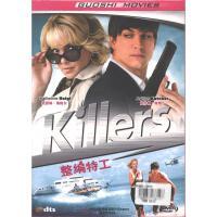 整编特工DVD9( 货号:22661100210353)