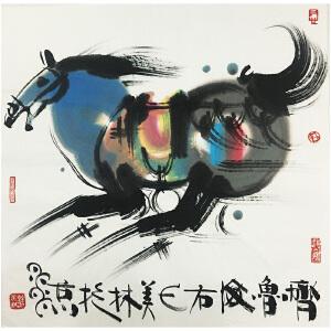 韩美林《马到成功》国家一级美术师