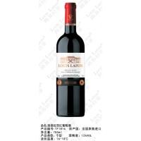 路易拉菲经典红葡萄酒