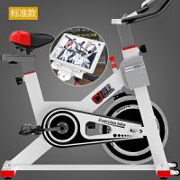 doxa智能游戏家用健身车静音动感单车室内运动自行车减肥健身器材 1_标准款白 ipad支架+电子仪表